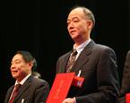 表彰省政协优秀提案