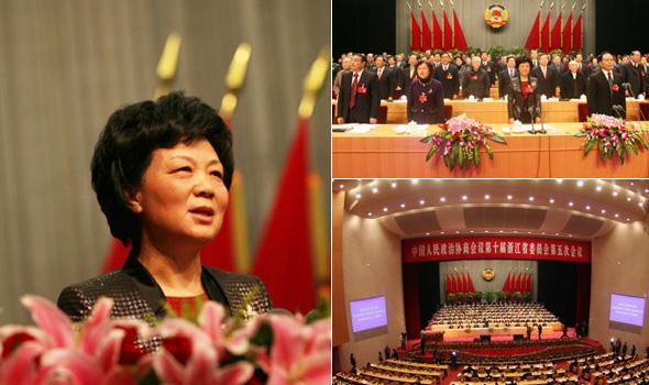 浙江省政协十届五次会议11日在杭隆重开幕