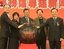 杭州将现浙商文化博物馆 筹备启动