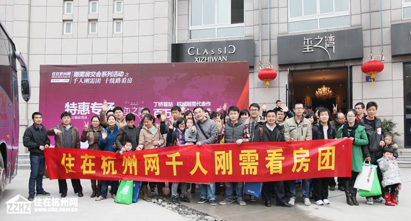 杭州市人口-杭州房价在回落中趋于合理