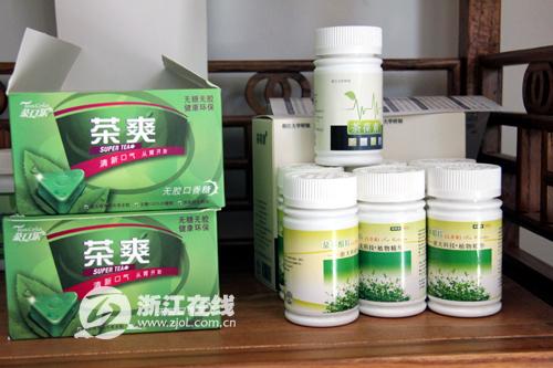 茶叶的相关衍生产品图片