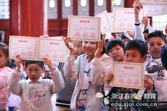 青少年365个童话故事征文大赛颁奖典礼