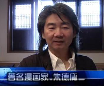 朱德庸滨江安新家 称杭州让他充满创作欲望
