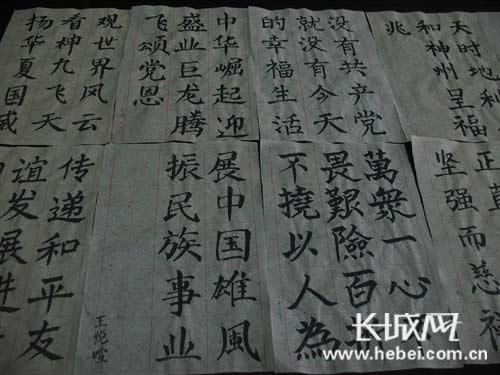 唐山开展 迎七一颂党恩 教师书法比赛