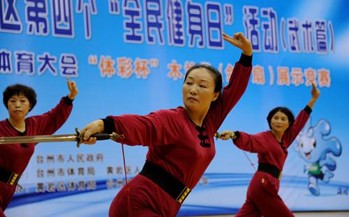 台州市医生首届大木兰拳(剑、扇)展示竞赛--美国体操运动体育纳萨尔图片