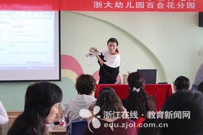 浙幼师国培项目班实践活动在百合花举行-互联