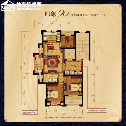 泊林印象90方三房户型