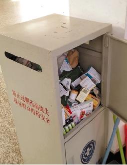 过期药误食危害大高教社区多年装满回收箱-回