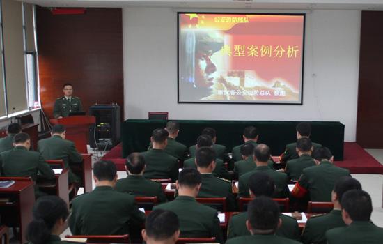 全省边防部队第一期师团职领导干部理论研讨班暨条令集训组织识图用图片