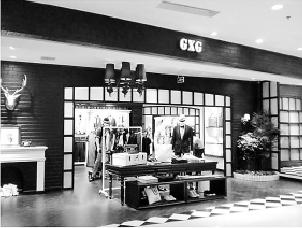gxg专卖店资料图片图片