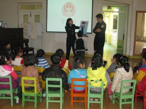 大成v家长幼儿园:警园加上,精彩的家长助教教程色白浅共育图片