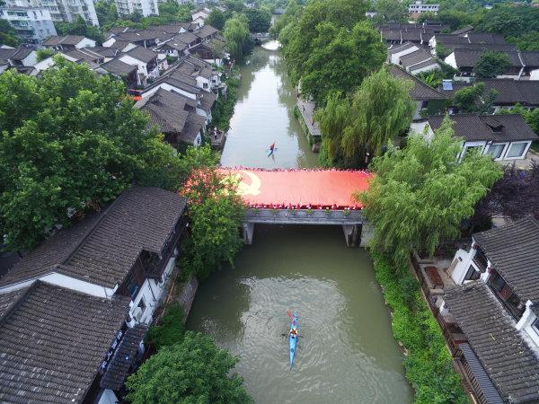 杭州:党员运河迎七一