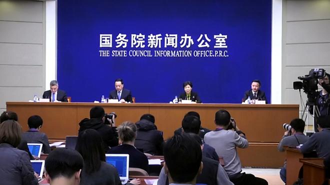 第四届世界互联网大会将于12月3日举行