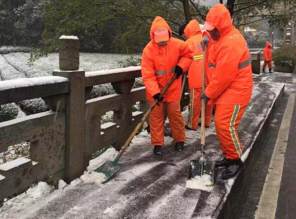 清理积雪 保障交通 西湖景区备足除雪防冻物资
