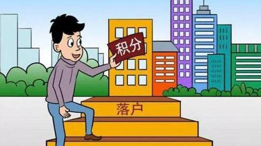 一批新法规3月起施行 杭州积分落户将开始申请