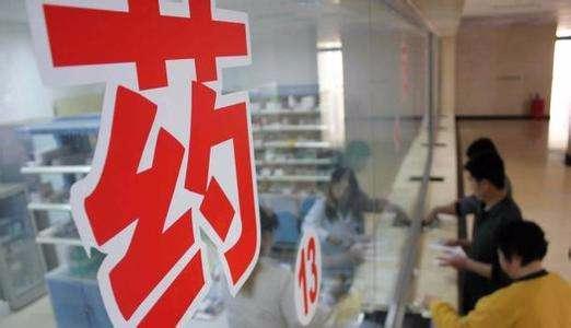 2017年浙江为患者节省费用85亿元