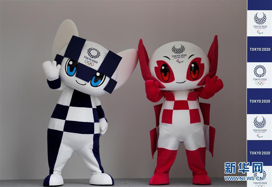 东京奥运会和残奥会吉祥物名称揭晓