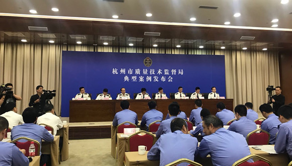 杭州市质监局公布十大典型案例