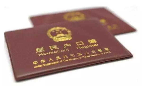 杭州市落户政策有调整 投靠迁移政策将放宽