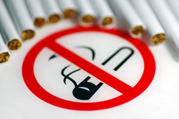 这些地方不能吸烟 修订版杭州