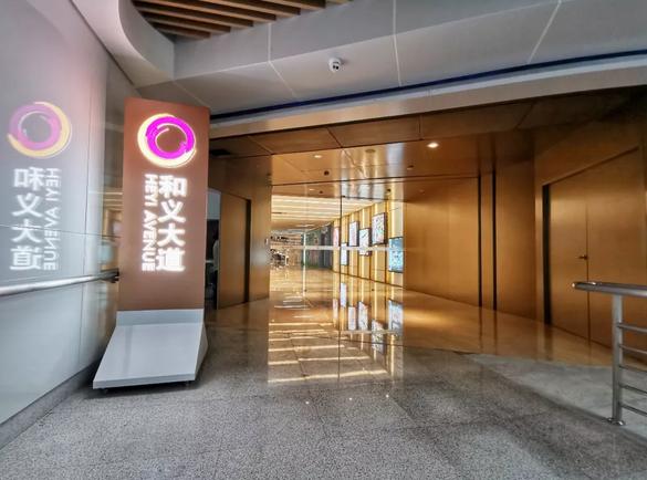 一条地下连廊,开启一座宁波全品类航母级商业中心