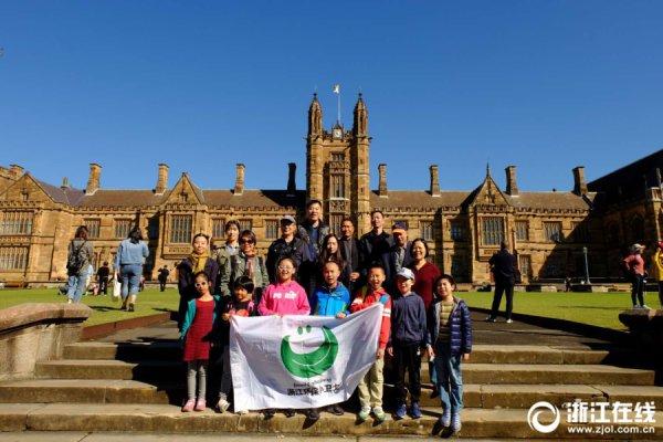 用环保的脚步 探索澳大利亚悉尼