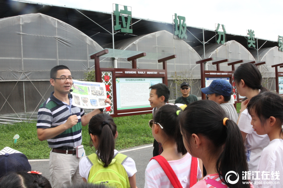 浙江环保小卫士走进谷胜农场
