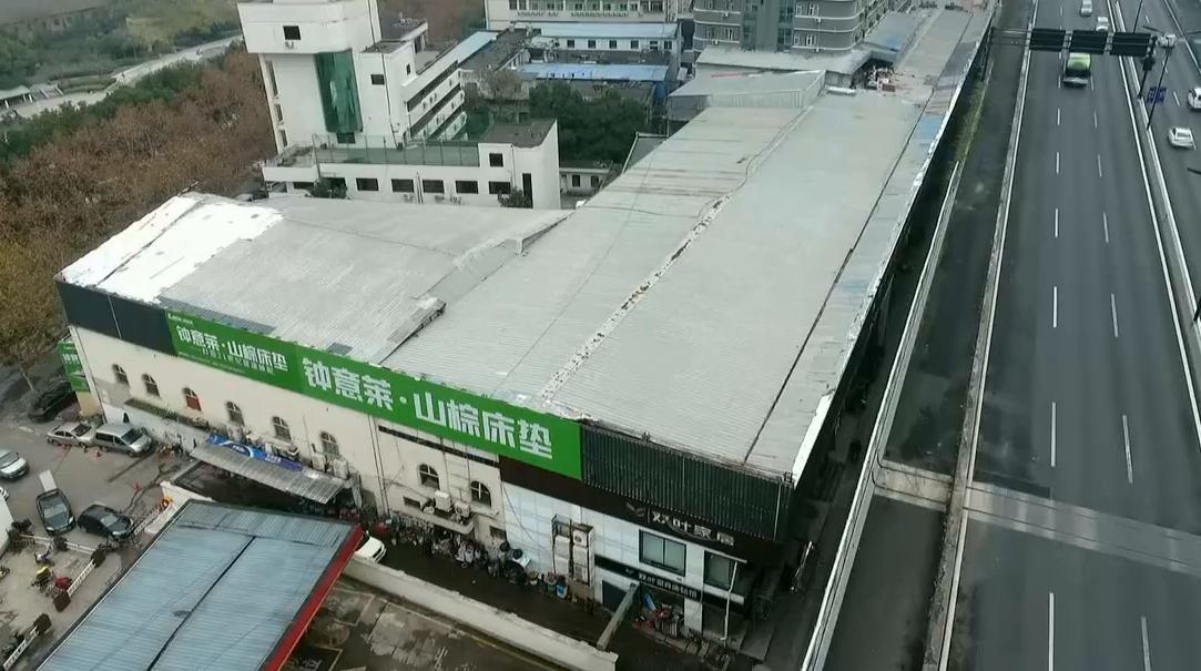 杭州上城区:华东家具市场大面积违法建设