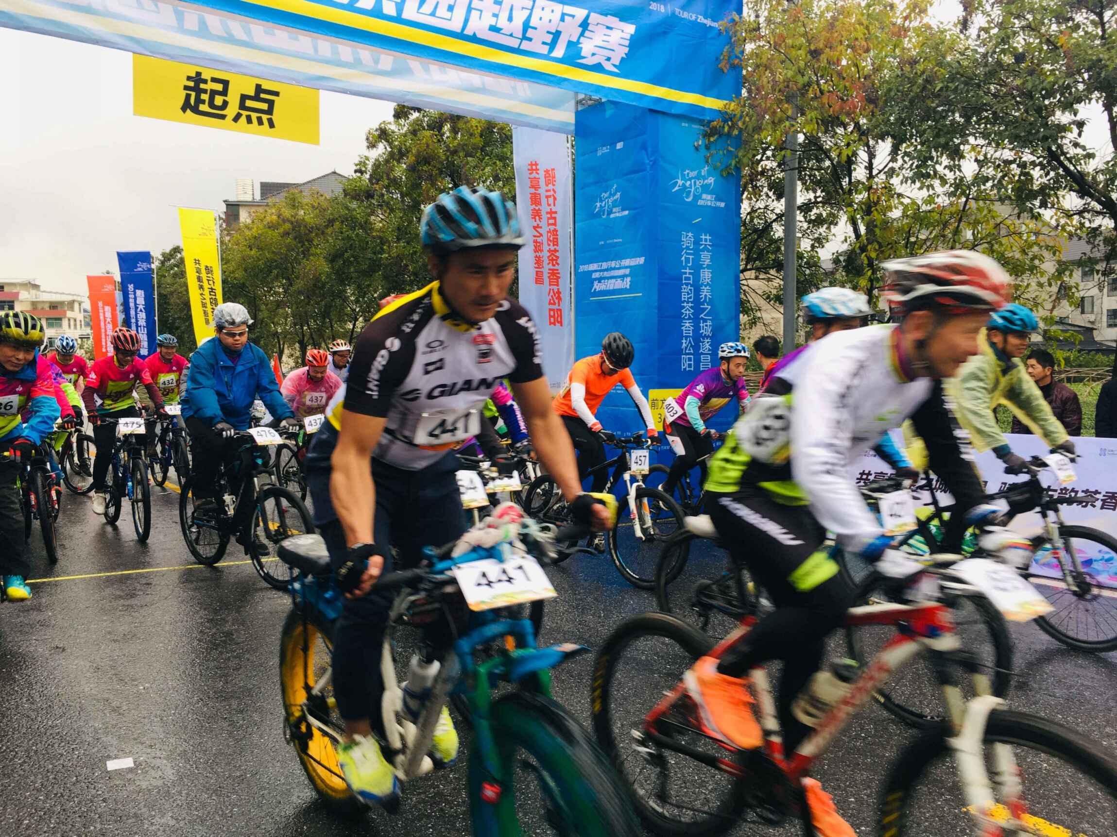 速度与激情 2018环浙江自行车公开赛总决赛在松阳开赛