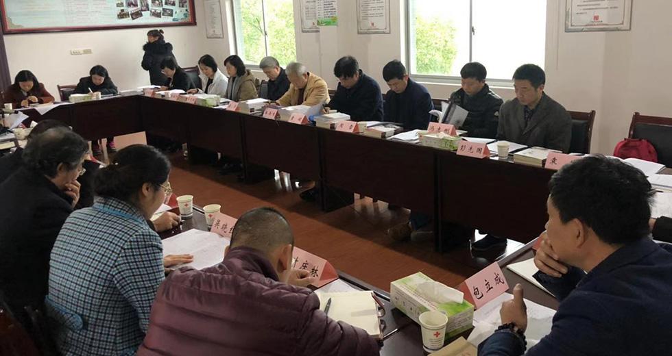 省政协文化文史委在兰溪开展调研