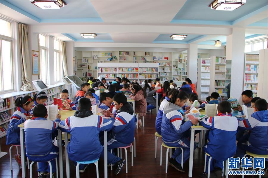 白皮书:西藏各族人民幸福指数大幅提升