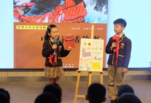 """共享好书 共同成长 浙藏两地学生现场""""对话""""中华民族经典"""