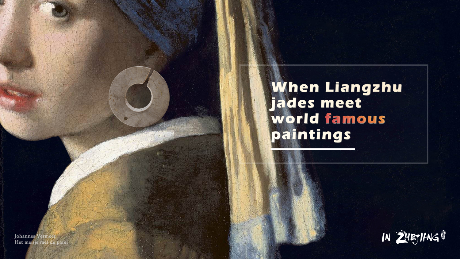 When Liangzhu Jades Meet World Famous Paintings: Dialogue Across Time and Space
