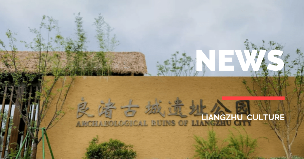 Newly-inscribed World Heritage site opens to public in Hangzhou