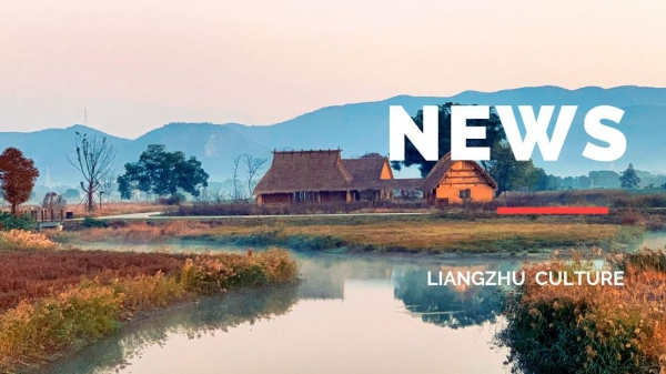 Liangzhu gains attention from over 360 mainstream overseas media
