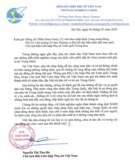 明月何曾是两乡——国外妇女组织声援中国抗疫