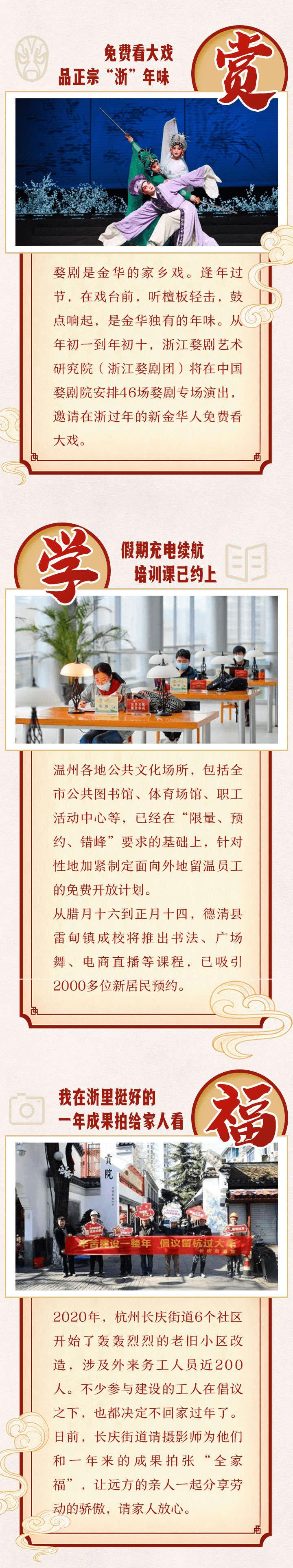 内地昨日新增23例确诊 本土2例在辽宁黑龙江