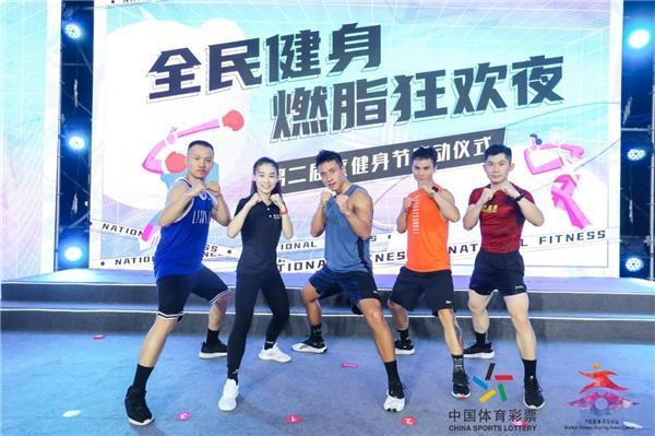Welcome to the first anniversary of the countdown to the Hangzhou Asian Games