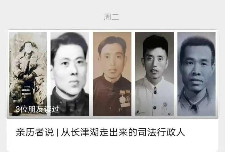 浙江还有多少长津湖战役亲历者?今天听他们讲当年