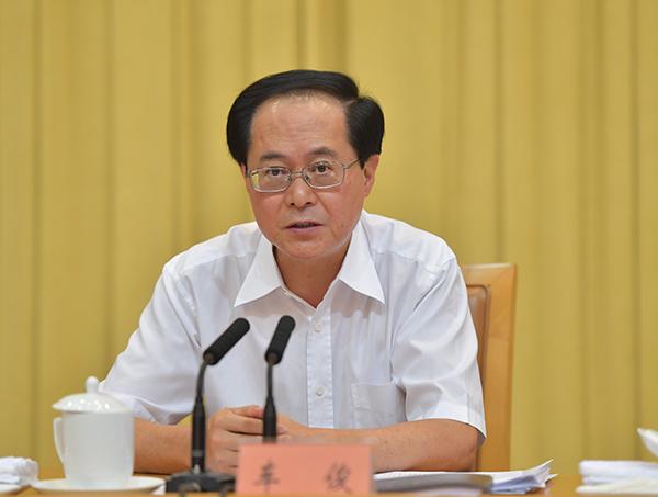 0819省机构改革总结会议A.jpg