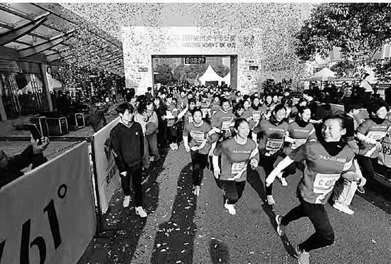 亚运会世俱杯进入倒计时 杭州体育全力加速