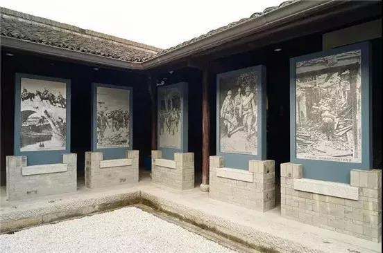 余杭抗日战争纪念馆