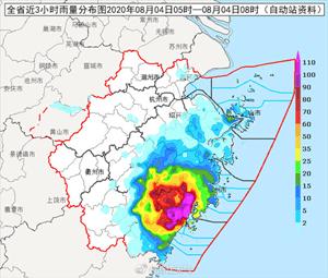 台风登陆浙江乐清,杭州即将迎来大阵雨、雷雨、暴雨……
