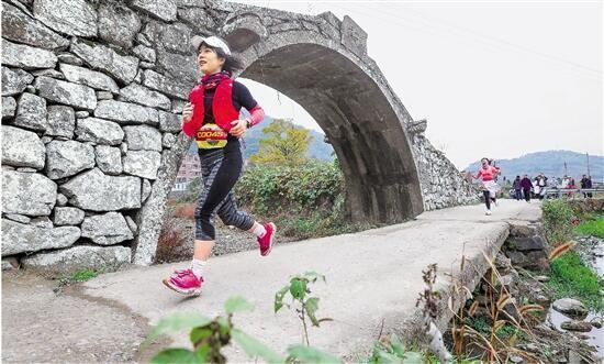 在运动中畅享美景 2020四明问秋越野赛开跑