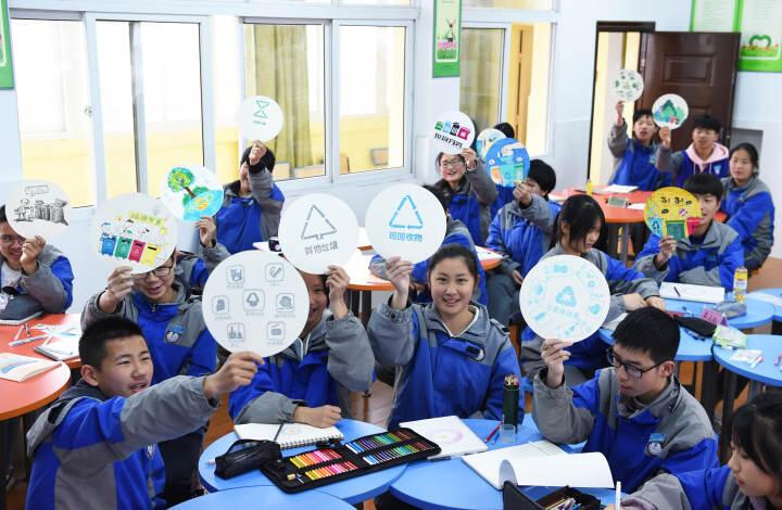 杭州临安:做好垃圾分类 迎接世界地球日