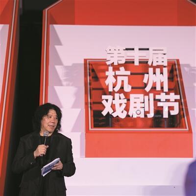 2021杭州戏剧节昨晚开幕 21部剧目43场演出轮番上演