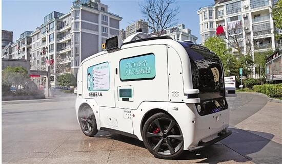 5G无人驾驶防疫车开进小区