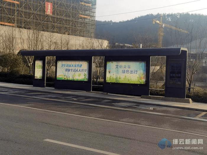 缙云:首批智能公交站牌节前启用