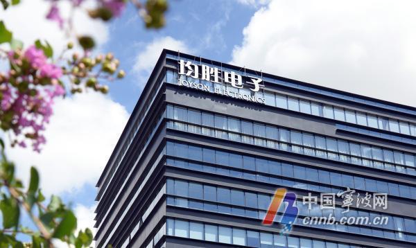 宁波5家企业入围2021年浙江省民营企业榜单前20强