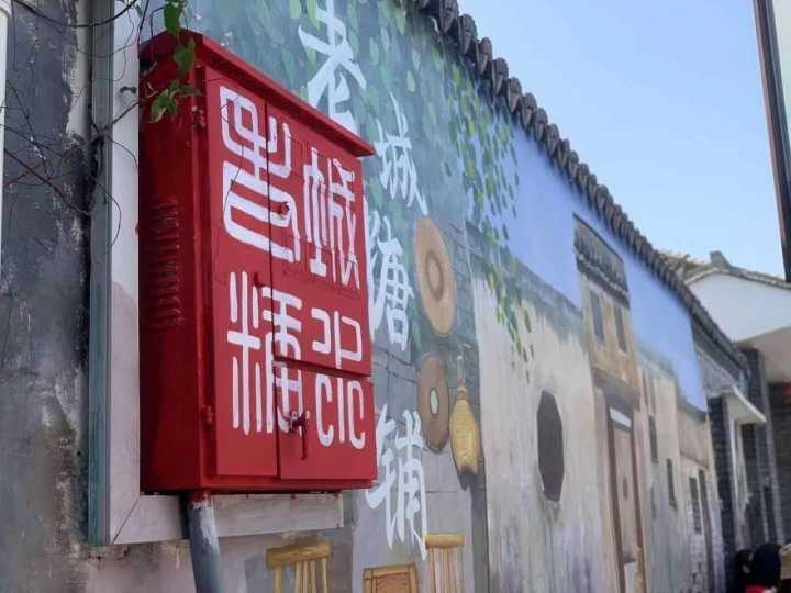 首届温岭街旅游文化节5月1日开幕 邀你赴一场文化之约